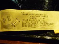 雑魚屋04-2