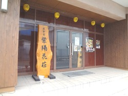 紫陽花荘01