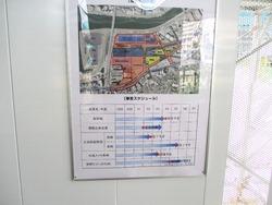長崎駅01-8