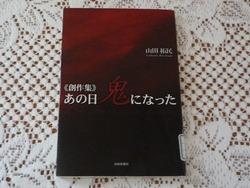本いろいろ01-2