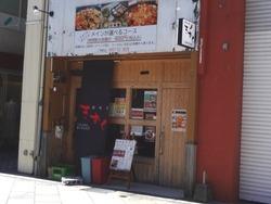 コレモおおむら02-3