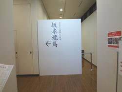 長崎奉行所05-2
