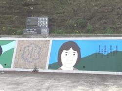 大瀬戸05