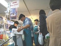 県産品0409-徳信004