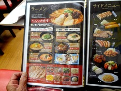 一麺亭東長崎02-2