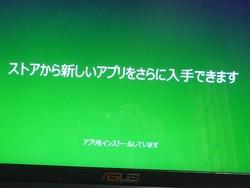 パソコン04-5