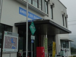 茂木01-2