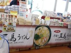 コレモおおむら02