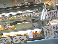 県産品0409-シュシュ02