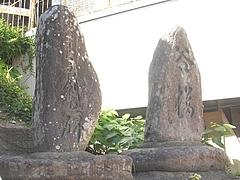 小ヶ倉神社02