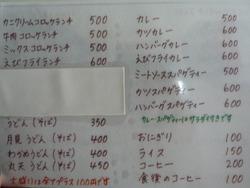 県立図書館02-2