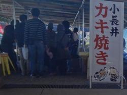 海鮮祭り03-2