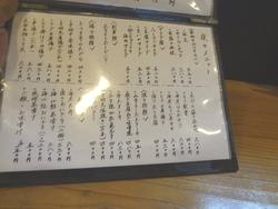いしがき02-2