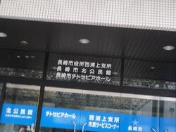 北公民館01
