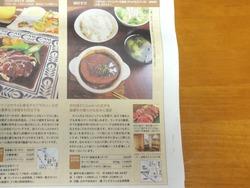肉のすけ01-2