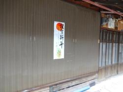 梅香崎神社01-4