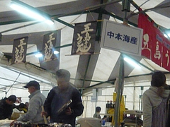 水産加工振興祭05-4