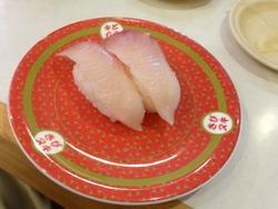はま寿司時津02-5