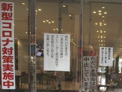 大村中央商店街01-7