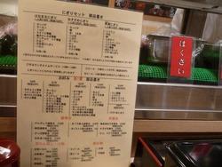博多阪急04-3