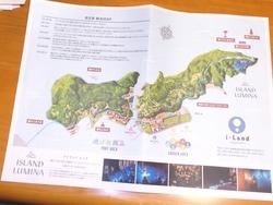 伊王島・がく03-4
