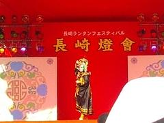 中国雑技03-1