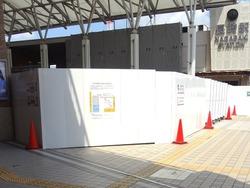 アミュプラザ長崎02
