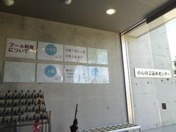 のんのこプール01-3