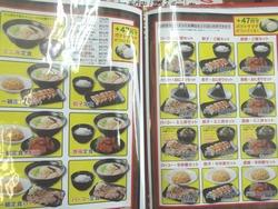 一麺亭02-2
