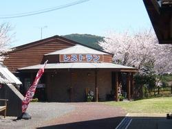 伊佐ノ浦公園02-4