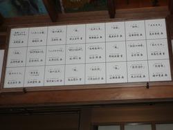 諏訪神社02-3