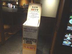仲見世8番街02-5