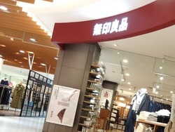 長崎駅前01-2