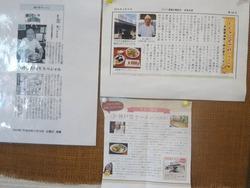 神戸堂ラーメン02-2
