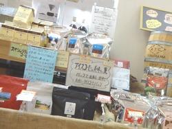 コレモおおむら01-6