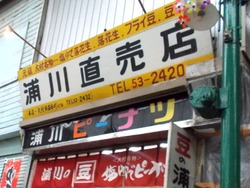 大村ひな祭り02-8