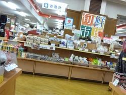 長崎県物産館01-1