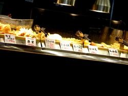 丸亀製麺01-2