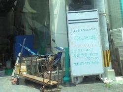 喜々津04