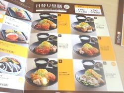ジョイフル時津店01-3