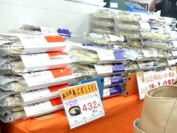 県産品フェア03-7