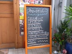 ぶらぶ〜ら01-2
