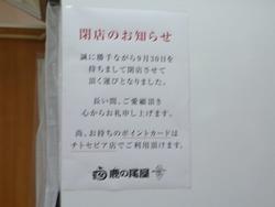 夢彩都01-3