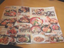 日本海庄屋02