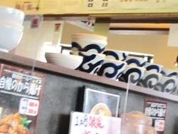 麺也オールウェイズ01-7
