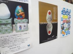 長崎伝習所まつり02-6