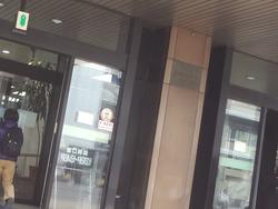 市役所付近02