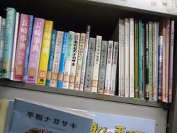 小ヶ倉図書室02