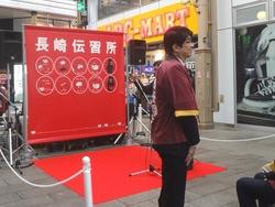 長崎伝習所まつり02