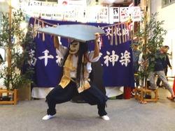 高千穂夜神楽04-5